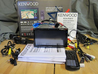 Kenwood inch flip out