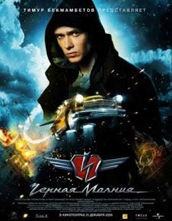 Black Lightning (Rayo negro) Poster