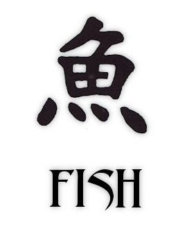 Kanji Fish Tattoo Symbols