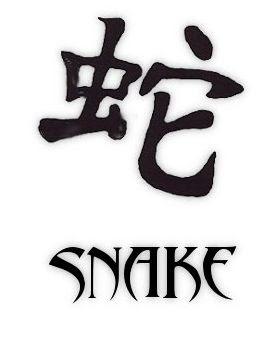 Kanji Snake Tattoo Symbols