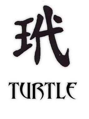 Kanji Turtle Tattoo Symbols