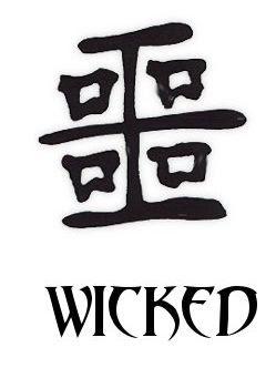 Kanji wicked Tattoo Symbols