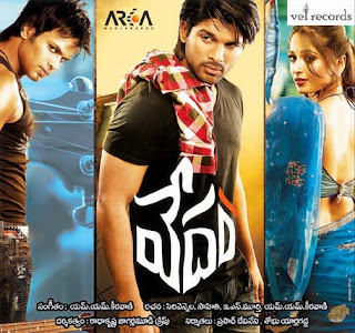 Vedam Movie Posters