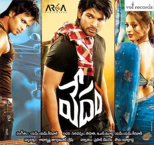 Allu Arjun's Vedam (2010) New Telugu Songs Download