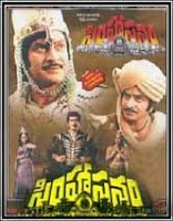simhasanam telugu songs download