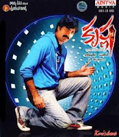 Ravi Teja krishna telugu mp3 songs