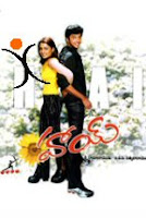 hai_telugu_movie_songs
