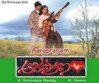 aaro pranam songs download