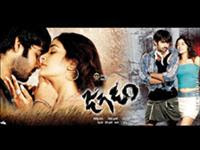 jagadam_movie_songs