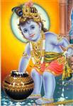 Lord Krishna Iskon Bajanas