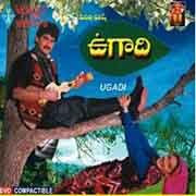 s.v.krishna reddy ugadhi mp3 movie songs