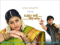 Manasu palike mounaragam audio songs