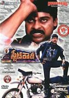 megastar State rowdi movie songs free