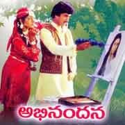 abinandana movie songs karthik
