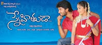 Download Snehituda Mp3 Audio Songs Free