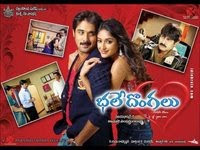 tarun,iliyana bale dongalu movie songs free