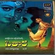 Bhanu Priya's sitara movie songs free