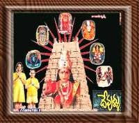 Telugu devotional songs devullu