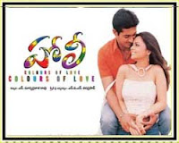 holi telugu movie songs download