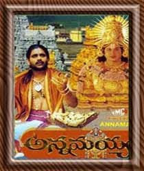 annamayya movie songs mp3