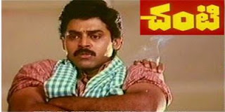 Venkatesh in Chanti