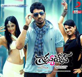 Graduate Mp3 Songs