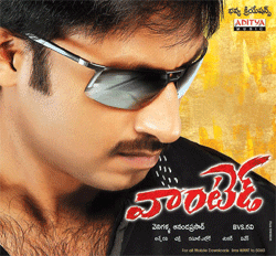 Gopichand Wanted Songs Free Download