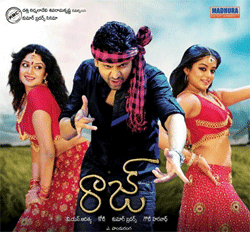 Sumanth' s Raaj Songs