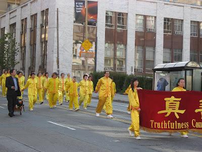 Falun Gong procession in SFO