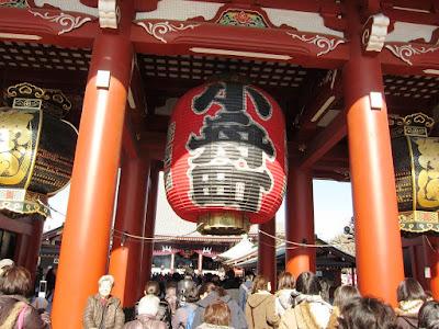 Akasuka Kannon temple Tokyo