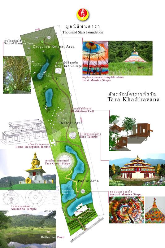 Shanti Tara Maha Stupa Land Plan