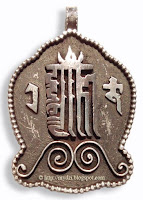 Kalachakra Pendent