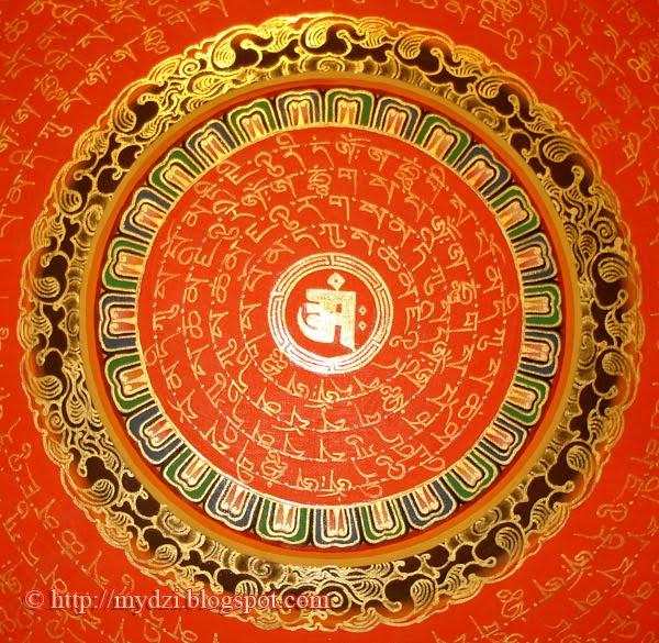 Mantra Mandala Orange