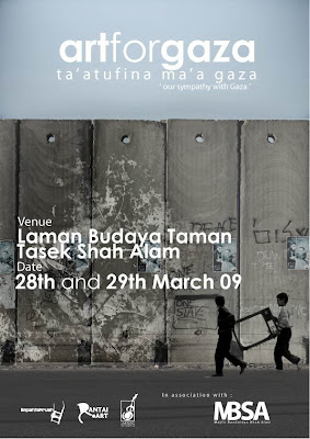 art for gaza @ isuhangat