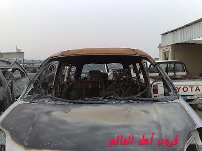 Quran did not Burn inside the burning Car @ untuk sesama insan