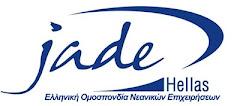 Ελληνική Ομοσπονδία Νεανικών Επιχειρήσεων