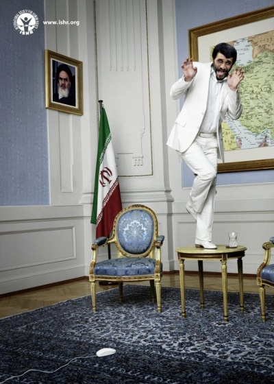 The mouse is mightier than the sword - Mahmoud Ahmadinejad (Iran)