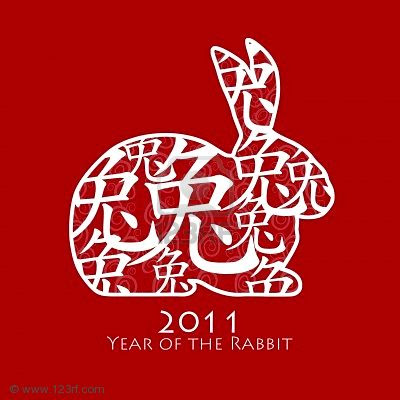 This year it is the Year of the Rabbit. The rabbit is a lucky sign.
