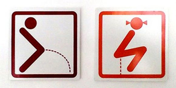 funny toilet signs likepage. Black Bedroom Furniture Sets. Home Design Ideas