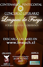 Concurso Centenario Literario