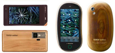 Scrap Wood Phones Specification
