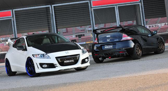 Honda CR-Z Hybrid Sport Hatch Noblesse Wings Up