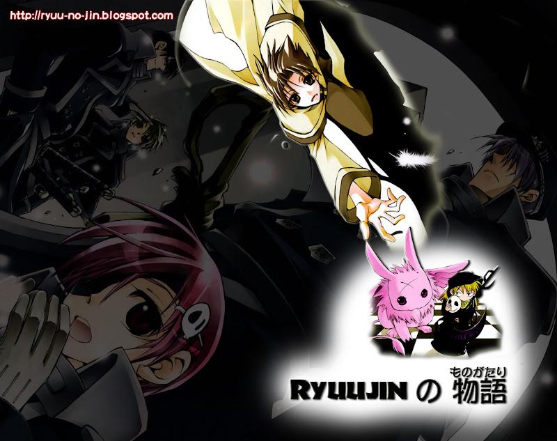 Ryuujin の 物語