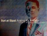 Suri at Sipat:Araling Ka Amado