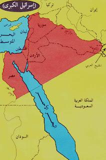 إسرائيل الكبرى؟ bi.jpg