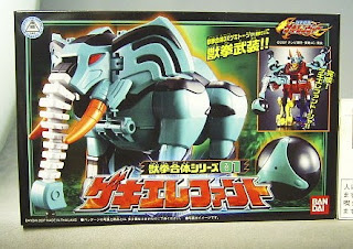 unicorn888: Gengki Power Ranger Elephant Zord Jungle Fury MIB
