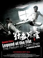 Legend of the Fist: The Return of Chen Zhen (2010) online y gratis