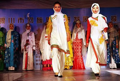 Chinese, Muslim, Fashion, Beautiful, Chinese Muslim, Fashion Beautiful