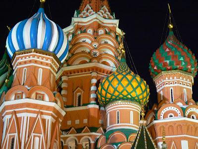 Imagini Piata Rosie: catedrala Sf. Vasile