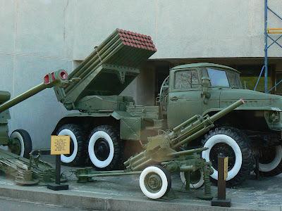 Imagini Ucraina: Muzeul Razboiului Kiev Katiusa